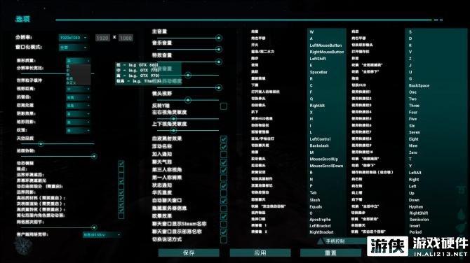 全高清甚是压力山大 ARK画质分辨率游戏本设置分析