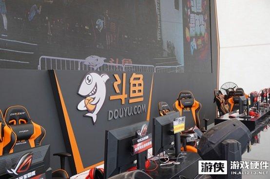 华硕电竞显示器助阵首届斗鱼嘉年华