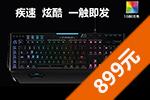 罗技G910机械键盘