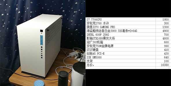 LOL无双小智晒新电脑!网友被桌上的显示器看哭了