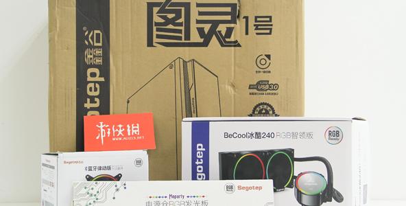 不到一千元用鑫谷四件套打造整机智能音控RGB方案