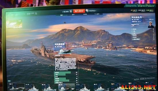 战舰世界 首测品鉴会现场试玩体验 画面出色代入感强烈