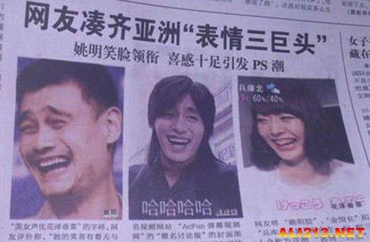 亚洲表情包三巨头_凑齐三巨头推个大礼包那就买买买了
