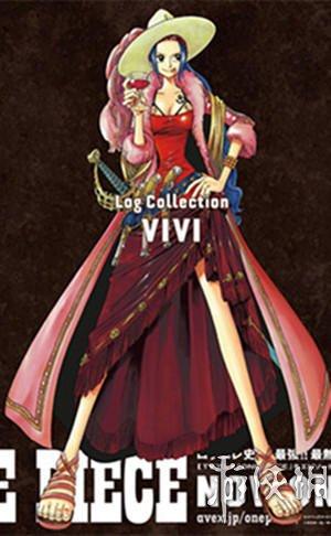 可爱的薇薇公主,也有一双长腿,不同的是薇薇公主的腿更为纤细,很