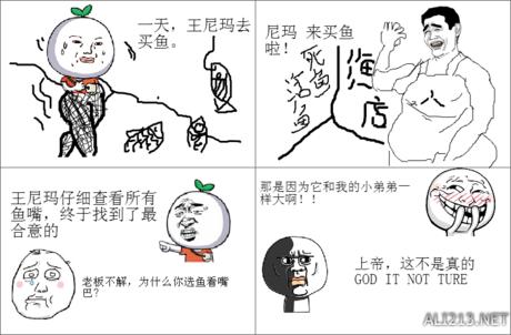 漫画你借金箍棒干?暴走漫画大合辑【465妹子青春期a漫画少女图片