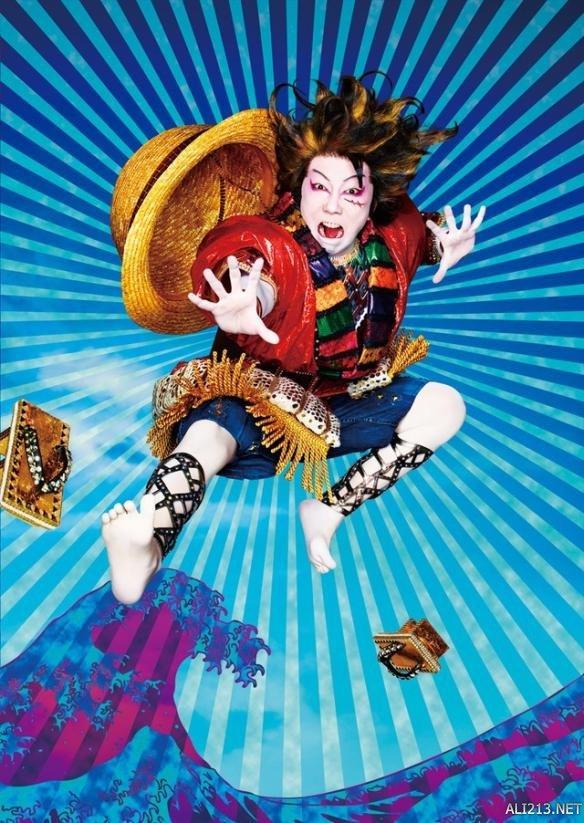 路飞也穿传统服装 海贼王 歌舞伎剧全新海报公开