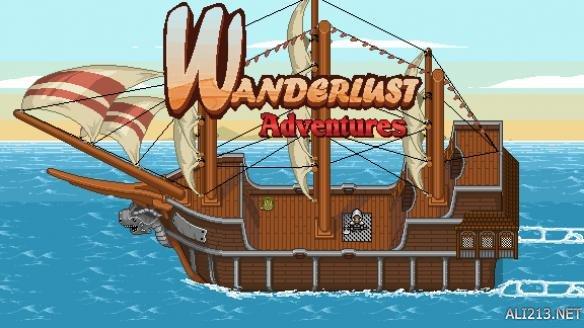 流浪大冒险 Wanderlust Adventures PC正式版 免安装绿色版 下载发布 游侠网