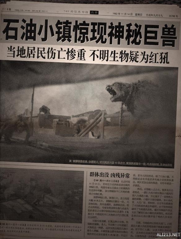 【《鬼吹灯之九层妖塔》电影新海报欣赏