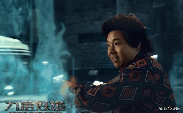 《鬼吹灯之九层妖塔》中元节预告