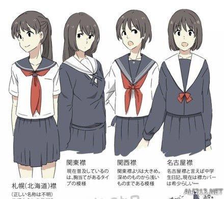 不是所有的日本女裙子的男友都叫漫画服学起学生水手资源独占图片