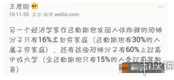 吴亦凡鹿晗靠边!