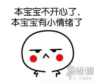 表情带字_不开心动态表情_贴吧不开心表情_不开心 ...