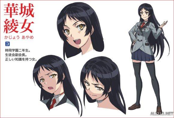盘点日本动漫中绝对另类的女主角!各种奇葩