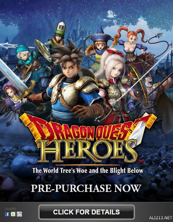 ドラゴンクエスト ヒーローズ 闇竜と世界樹の城 PC …