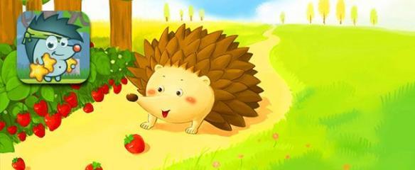 可爱的小刺猬要开始准备过冬的食物,他们的苹果乐园里的苹果都成熟了图片