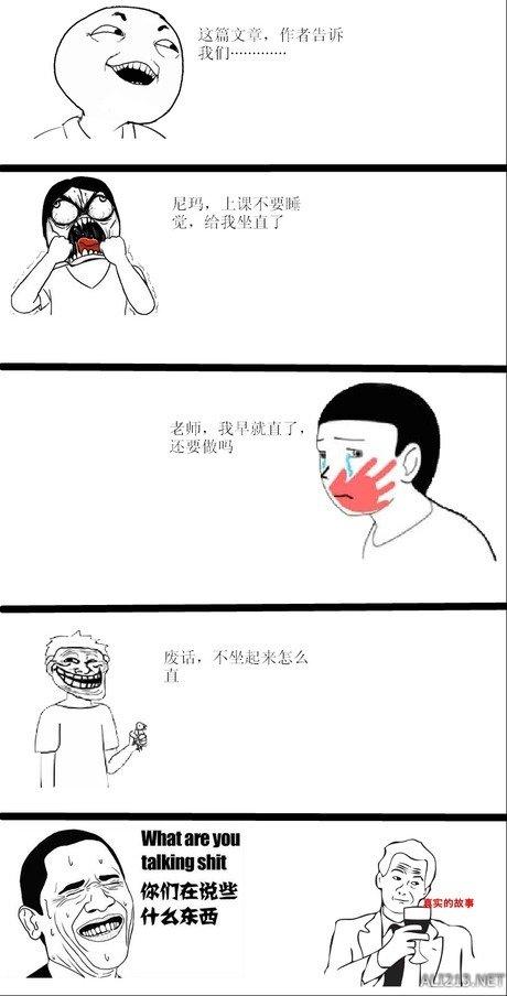 漫画爸爸终于认出了大头!暴走漫画大合辑【61锦绣儿子腾讯无双