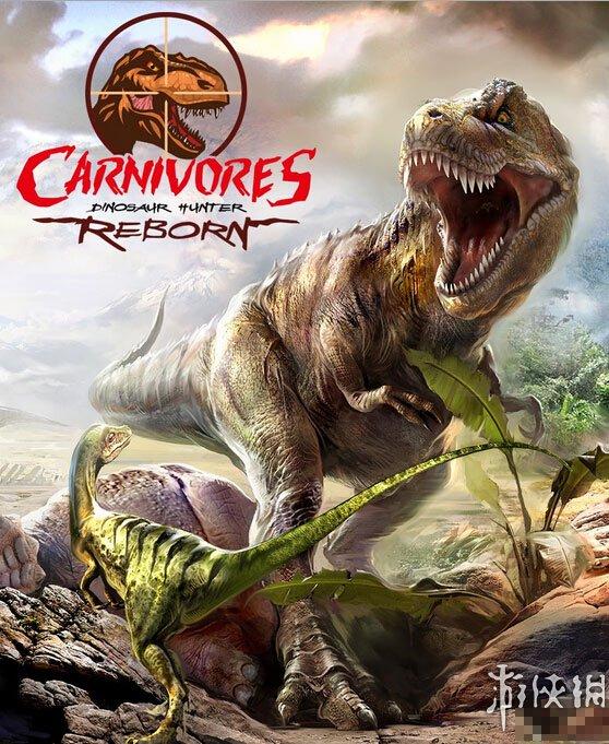 7.食肉动物:恐龙猎人重生   呃~穿越到恐龙时代