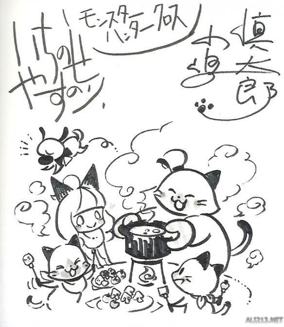 运动会裁判员简笔画
