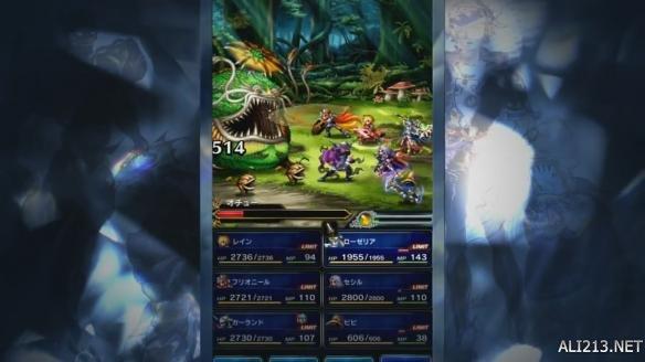 为达物流网下载_SE社公布《最终幻想:Brave Exvius》总下载量已达500万 将为游戏 ...