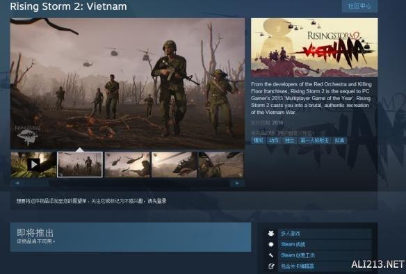 《风起云涌2:越南》最新细节透露 steam页面上线