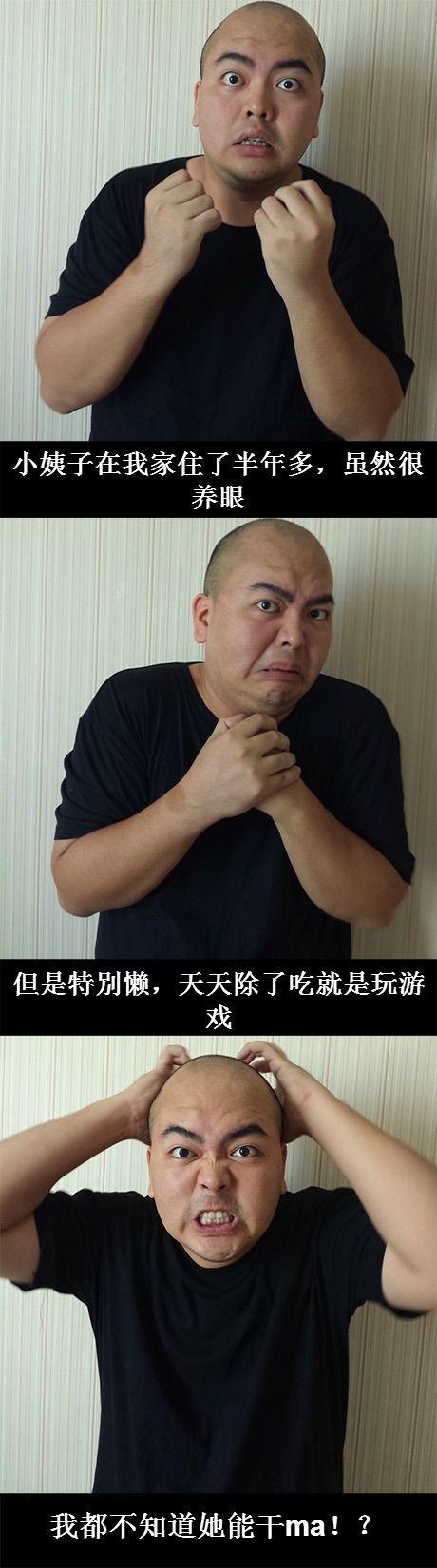 哪里能看小电影_暴走漫画:我要看小电影洗刷耻辱 (24)