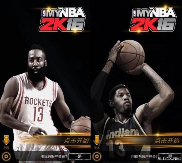 《MyNBA 2K16》再现NBA热血 论RP获取的几种姿势