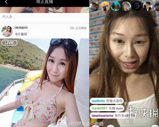"""美女主播素颜照曝光 网友:根本就是""""卸妆杀""""!太现实"""