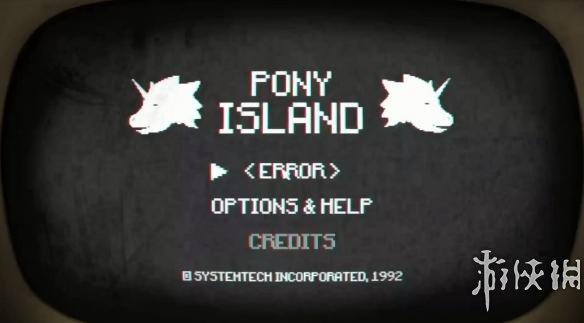 天马行空的独立邪典神作 《小马岛(Pony Island)》挑