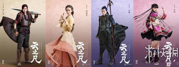 仙剑奇侠传5 电视剧预告剧照曝光 竟然没有胡歌图片