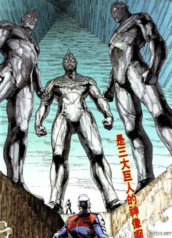 起始于《超人之子》的浪漫 港漫式超级英雄情怀延续