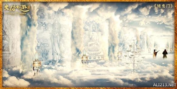 《大话西游3》手绘场景图曝光