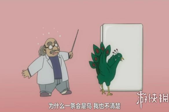 德艺双馨 多才多艺!盘点日本动漫里的10大美少女麻神