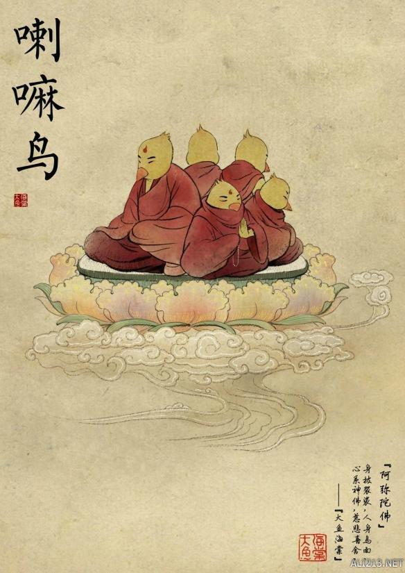 《大鱼海棠》唯美海报 一条鱼竟让女神哭得梨花带雨?