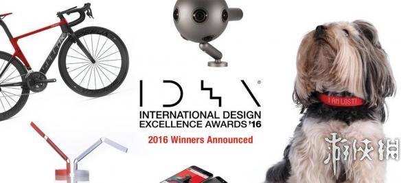 2016杰出工业设计奖最棒19款产品 VR界上榜的竟是它