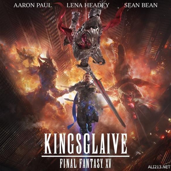 SE社公布《最终幻想15:国王之刃》CGI电影发售日!