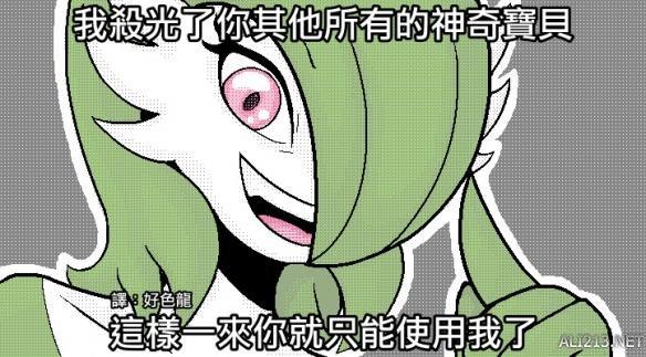 亚洲好骚综合_病娇的沙奈朵也是好骚好骚的!
