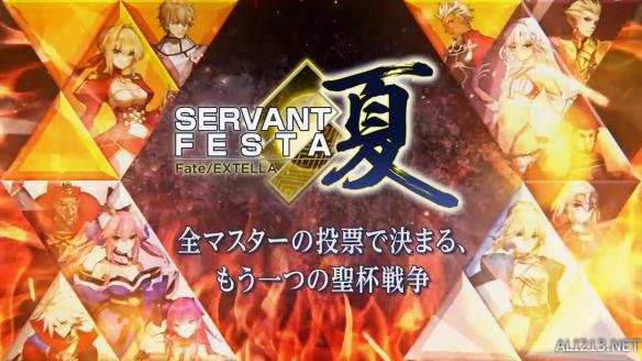 《Fate/EXTELLA》最新TVCM发布 尼禄PK阿尔托莉亚
