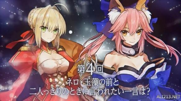 《Fate/EXTELLA》TV CM展示玉藻前性感服饰 《死或生》绫音既视感?