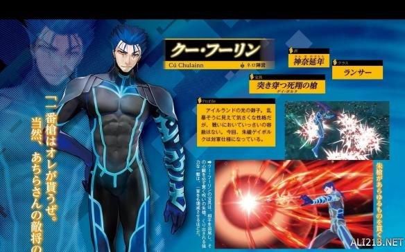 《Fate/EXTELLA》最新杂志扫图 尼禄阵营再添新角色