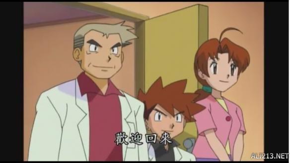 再也无法直视儿时的口袋妖怪动画了 小智妈和大木博士居然有如此多的细节