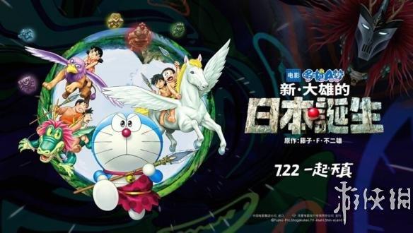 《名侦探柯南:纯黑的恶梦》日本本土63亿票房夺冠