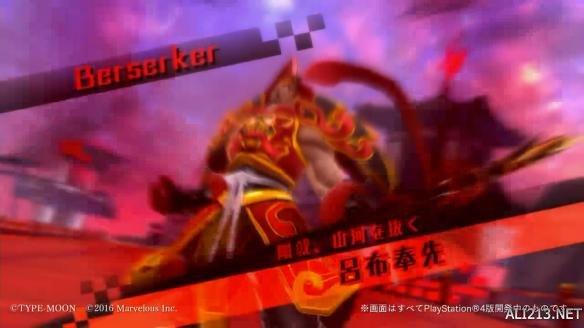 《Fate/EXTELLA》最新英灵PV 太阳骑士VS鲜血魔娘