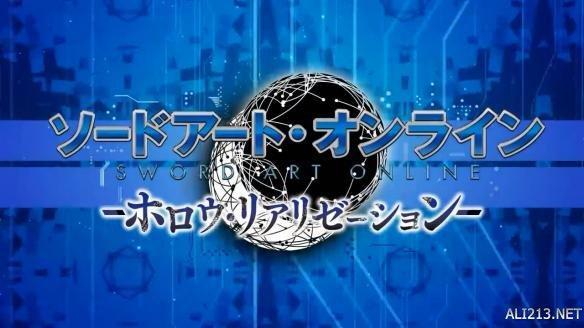 SAO最新作《刀剑神域:虚空领悟》开场动画发布!