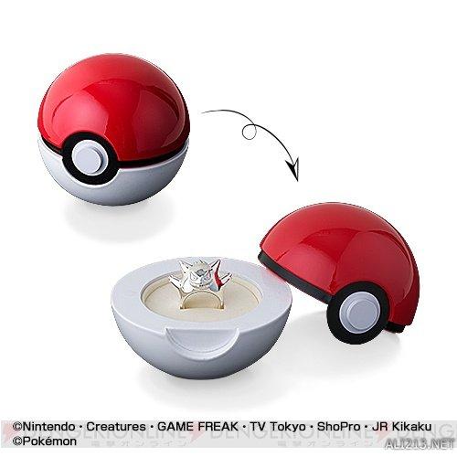 《口袋妖怪》主题银制戒指推出 搭配精灵球首饰盒