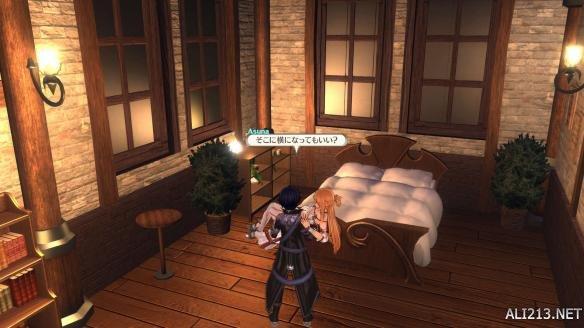 """《刀剑神域:虚空领悟》技能树解说 """"陪睡系统""""详解"""