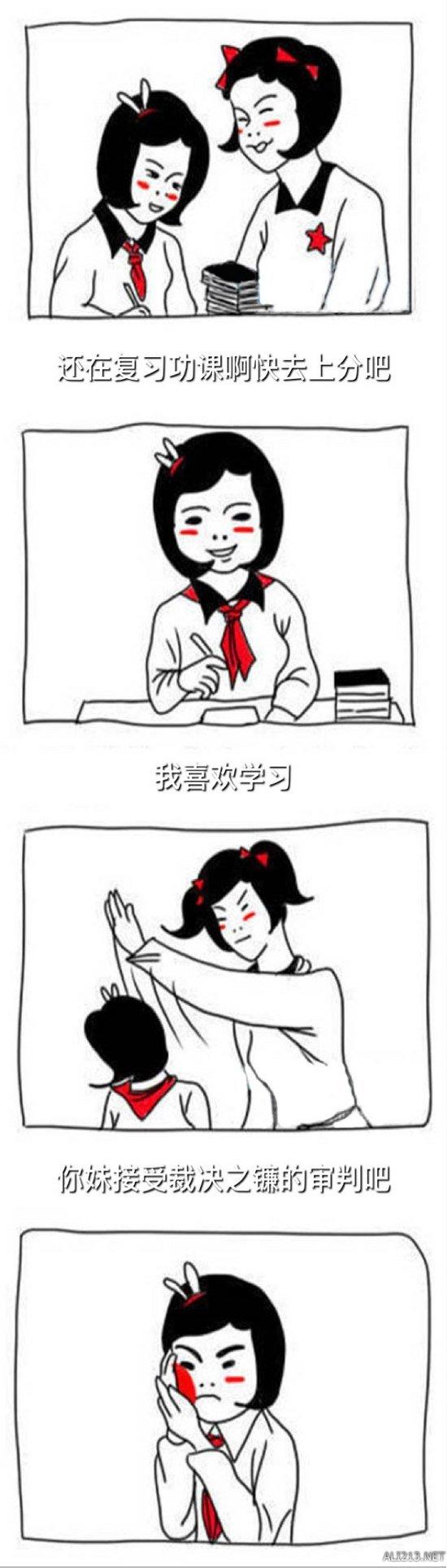 生平最讨厌女人穿衣服了!暴走漫画大合集【831辑】