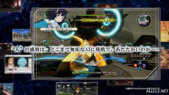 PS4/PSV《刀剑神域:虚空领悟》最新CM影像放出!