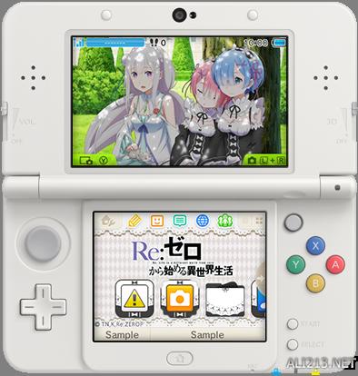 《Re:从零开始的异世界生活》3DS萌娘主题上线!
