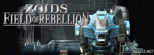 竟然是手游?!索斯机械兽ZOIDS新游戏正式公布!