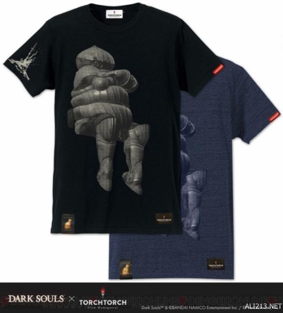 《黑暗之魂》推出系列主题T恤周边 洋葱骑士略辣眼!
